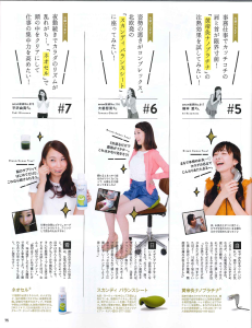 AnAn Magazine Page 2 092015