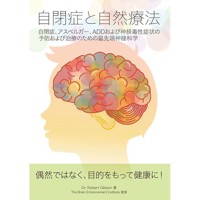 「ネオセルプラス」で、脳しんとうの症状が改善