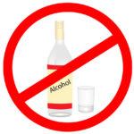警告:アルコールは免疫システムに弊害をもたらす